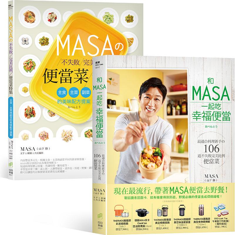 MASA 書-7