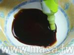 做Wasabi醬