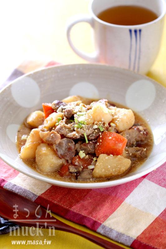 日本料理食譜-胡麻味噌馬鈴薯燉肉