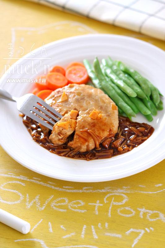 漢堡肉食譜,地瓜雞肉漢堡肉with和風菇醬