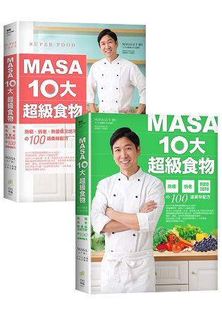 MASA書-9